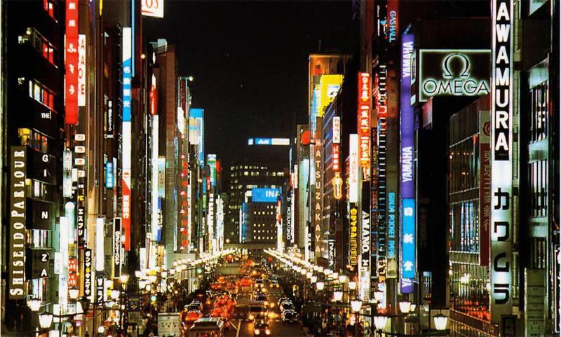 Lüks tüketim pazarı Ginza'dayız 2
