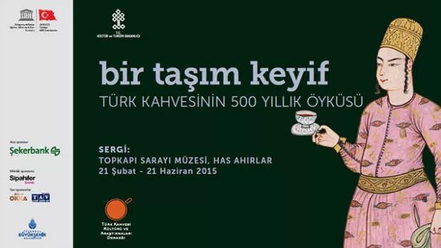 Bir Taşım Keyif! Türk Kahvesinin 500 Yıllık Öyküsü 3