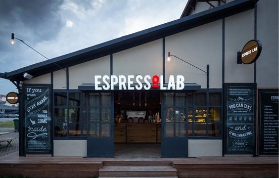 Espressolab! Santralistanbul Kampüsü'nde bir kahve durağı.. 2